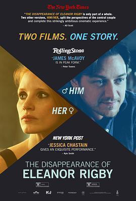 他和她的孤独情事:他 电影海报