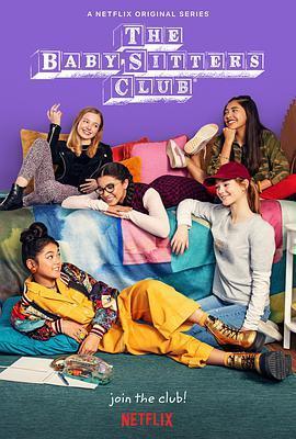 保姆俱乐部 第二季海报