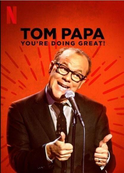 Tom Papa:你做的还行海报