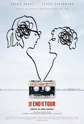 旅行终点 电影海报
