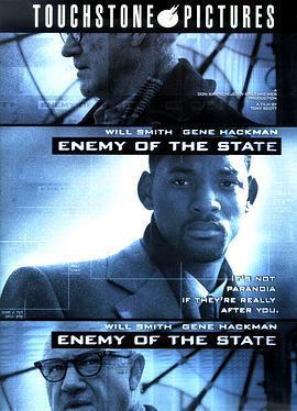 国家公敌 电影海报