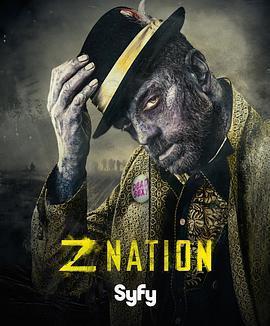 僵尸国度 第三季2020