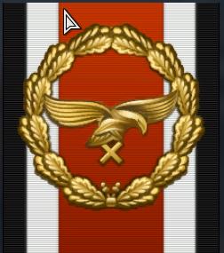 仙女帝国空军荣誉勋章