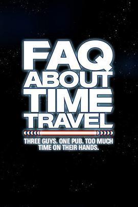 有关时间旅行的热门问题 电影海报