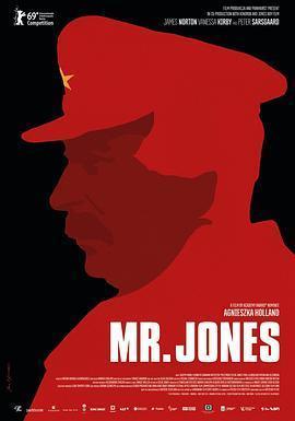 琼斯先生海报