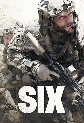 海豹六队 第二季海报
