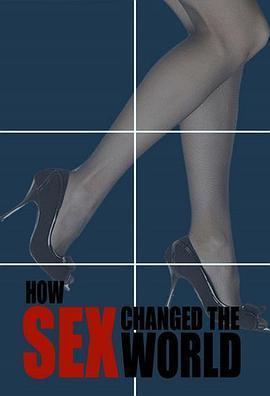性改变世界 第一季海报