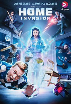 入侵家园/家庭入侵 第一季海报