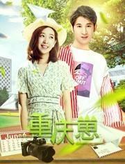 重庆崽海报