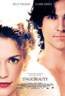 舞台丽人 电影海报