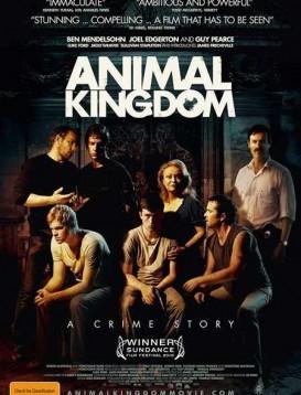 动物王国/生存法则海报