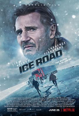 冰路营救海报