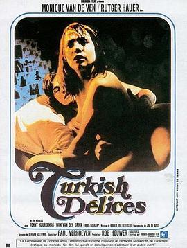 土耳其狂欢海报