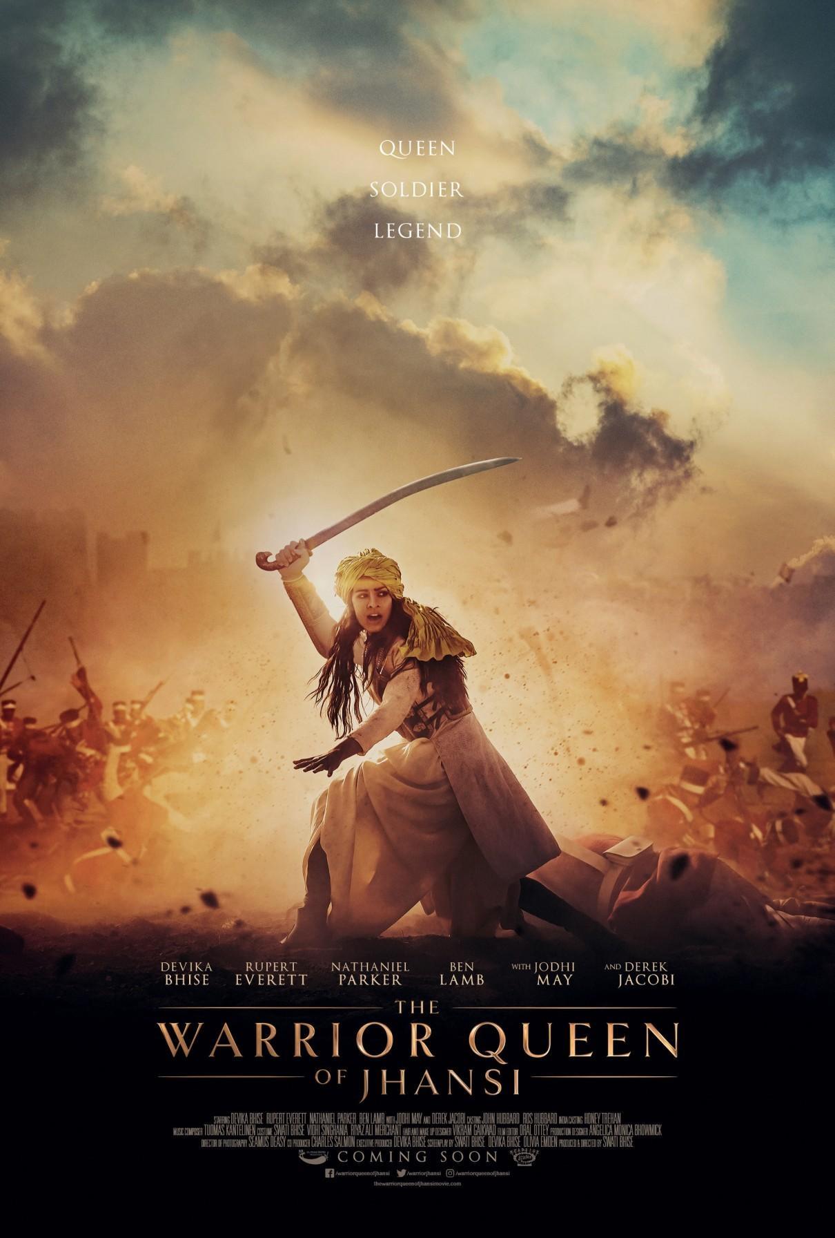 宝剑与权杖海报