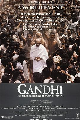甘地传 电影海报