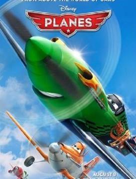 飞机总动员海报