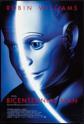 机器管家 电影海报