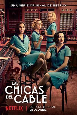 接线女孩 第一季海报