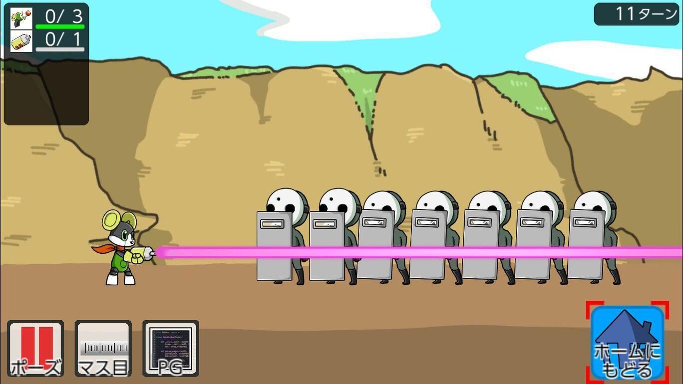 在世界中心AI战斗(世界の中心で、AIは戦う)插图3