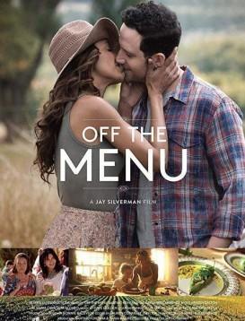 关闭菜单海报