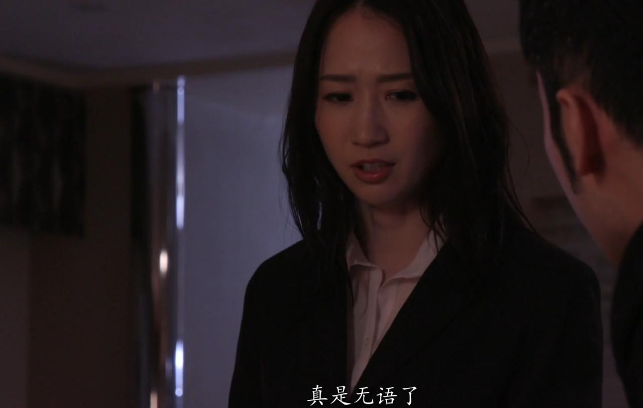 JUL-561水户香奈(水戸かな)外出工作突遇大雨湿身了