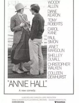 安妮·霍尔 Annie Hall海报