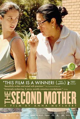 第二个妈妈