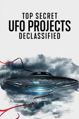 UFO档案:终极解密海报