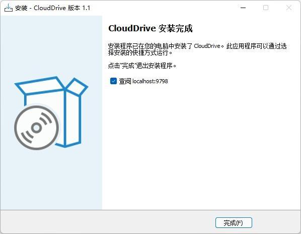 用 CloudDrive 挂载阿里云盘,把阿里云盘变本地硬盘来使用