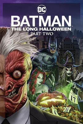 蝙蝠侠:漫长的万圣节海报