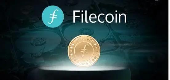 0撸FIL币,有几种方式?各位朋友们,请看过来!