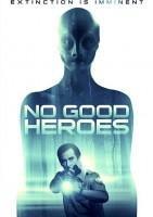 没有好英雄海报