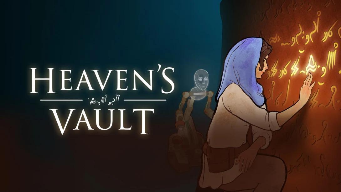 天堂之穹(Heaven's Vault)插图5