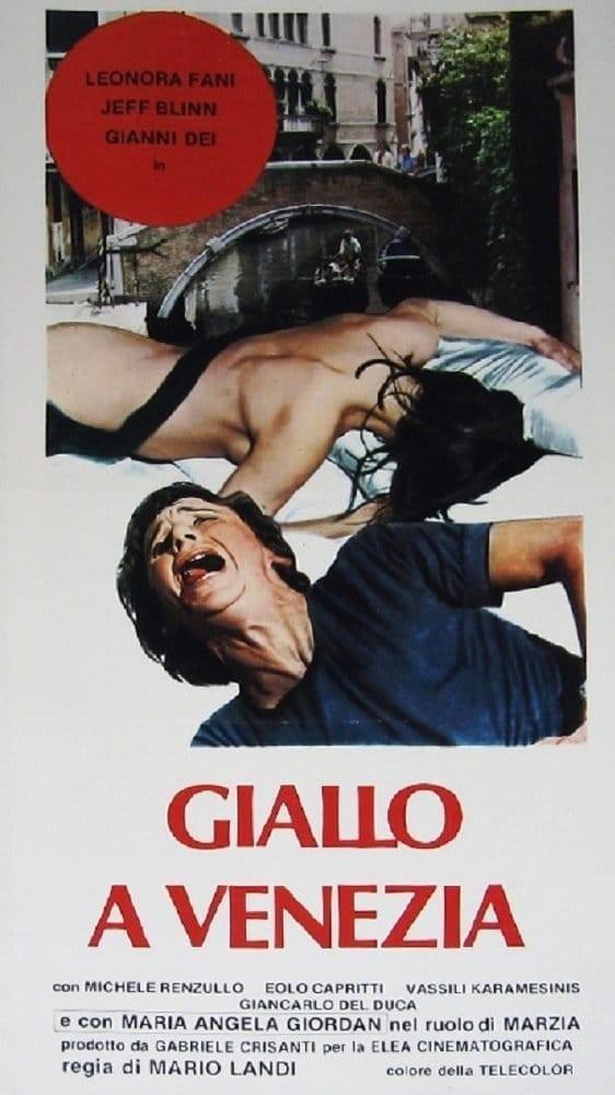 戈尔在威尼斯海报