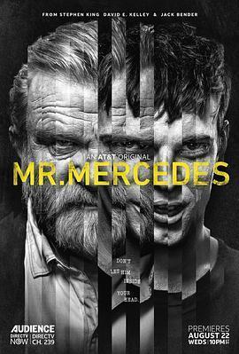 梅赛德斯先生第二季海报