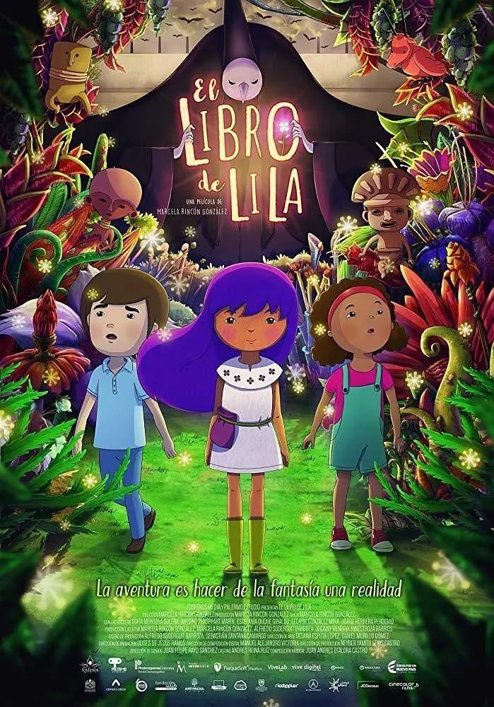 莉拉之书海报