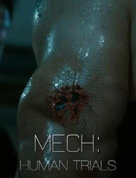 机械药剂海报