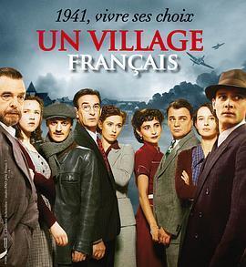 法兰西小镇 第一季海报