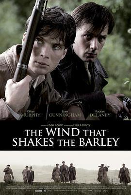 风吹麦浪 电影海报
