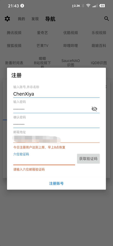610e2dee5132923bf8212759 超好用的聚合搜索软件--MyACG(适用于安卓端)