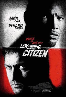 守法公民/知法玩法 电影海报