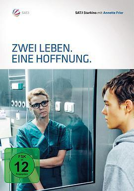 两个生命,一个希望海报