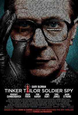 锅匠,裁缝,士兵,间谍  电影海报