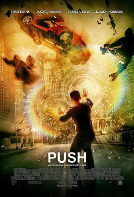 异能/移动城市 电影海报