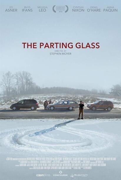 破碎的玻璃海报
