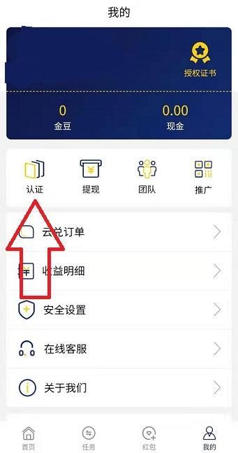 转转荟:全自动日赚10元,自带脚本 ,可以多个手机同时挂
