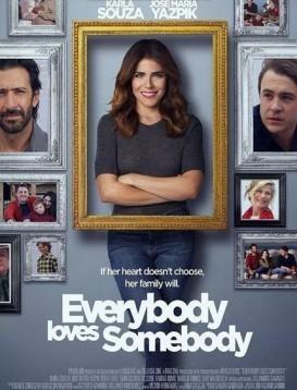 每个人都喜欢着某个人 电影海报