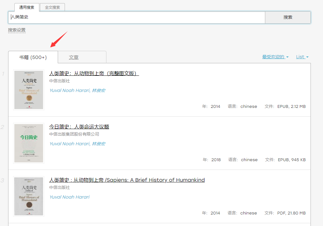 610a170e5132923bf89f632e 内置690万正版书籍的网站--Z-Library