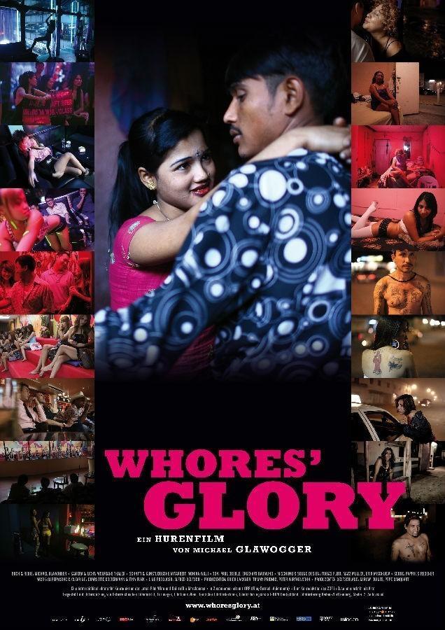 妓女的荣耀 电影海报