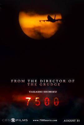 7500航班海报